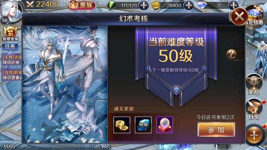 1469600958013_244.yinhan