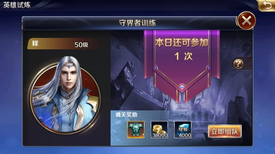 1469602918730_3393.yinhan