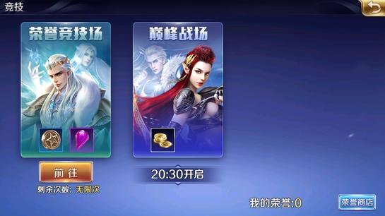 1469603183473_4263.yinhan