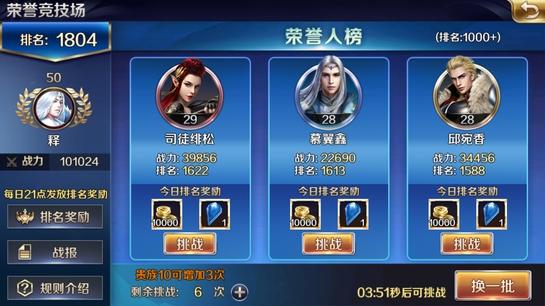 1469603217737_1744.yinhan