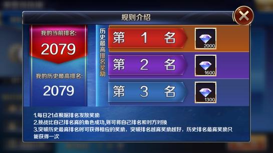1469603270008_5475.yinhan